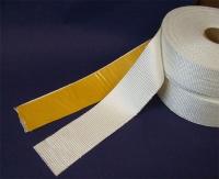 70 mm breit x 2 mm stark - Glasgewebe Band Glas Band Auspuff Hitzeschutz Ofen Rohr Dichtung 5m 10m 25m 50m roh selbstklebend
